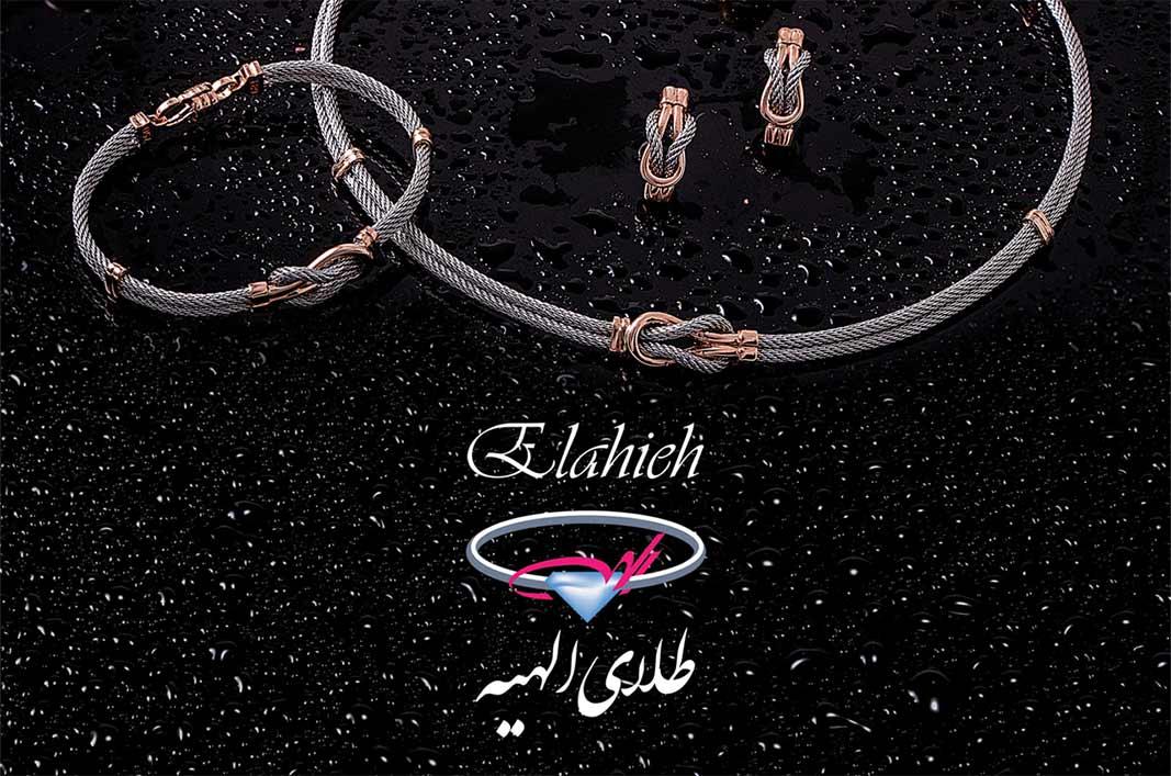 elahyeh-115-116-talajavaher-magazine