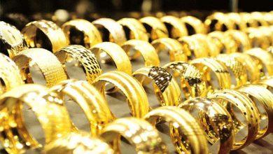 talajavaher-magazine-economy-news-gold