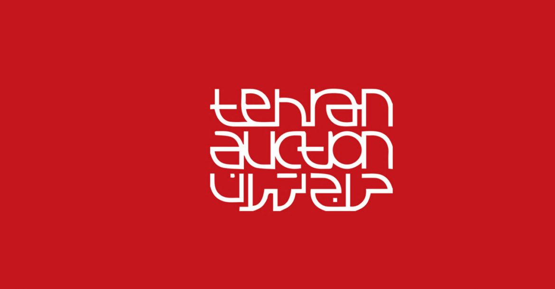 Artistic auction-talajavaher-magazine