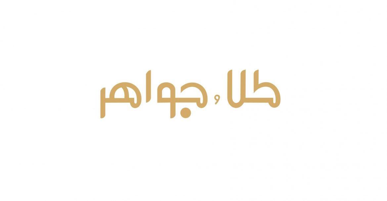 talajavaher-magazvine-logo